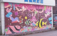 高橋時計店 – Sin Kanako
